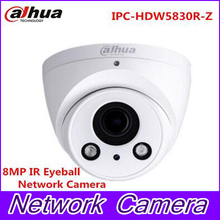 DHL Free Shipping DAHUA Security IP Camera CCTV 8MP IR Eyeball Network Camera with POE IP67 IK10 Without Logo IPC-HDW5830R-Z