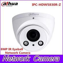 DHL Free Shipping DAHUA Security IP Camera CCTV 8MP IR Eyeball Network Camera with POE IP67