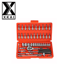 XKAI 46pc High Quality Socket Set Car Repair Tool Ratchet Set Torque Wrench Combination Bit a set of keys Chrome Vanadium