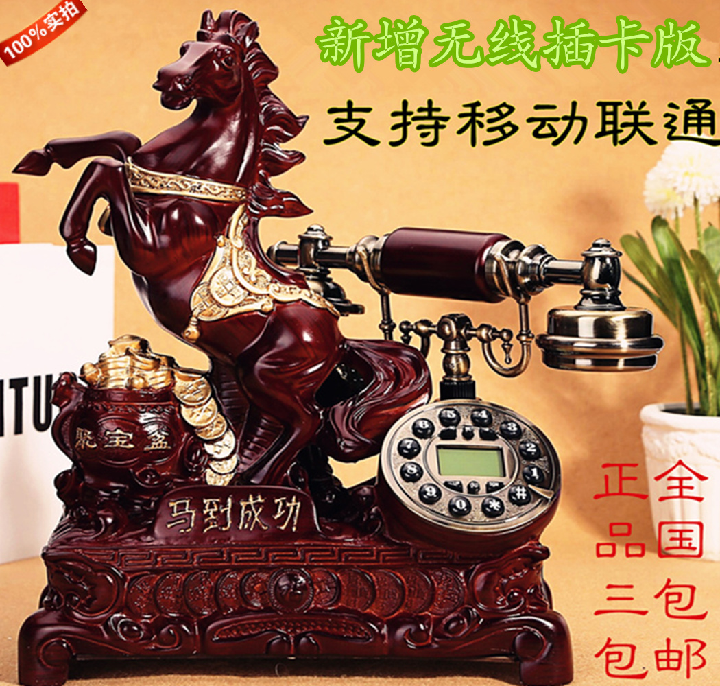 The new European high-grade antique telephone telephone card retro wireless fixed wired home corded phone ringing tones