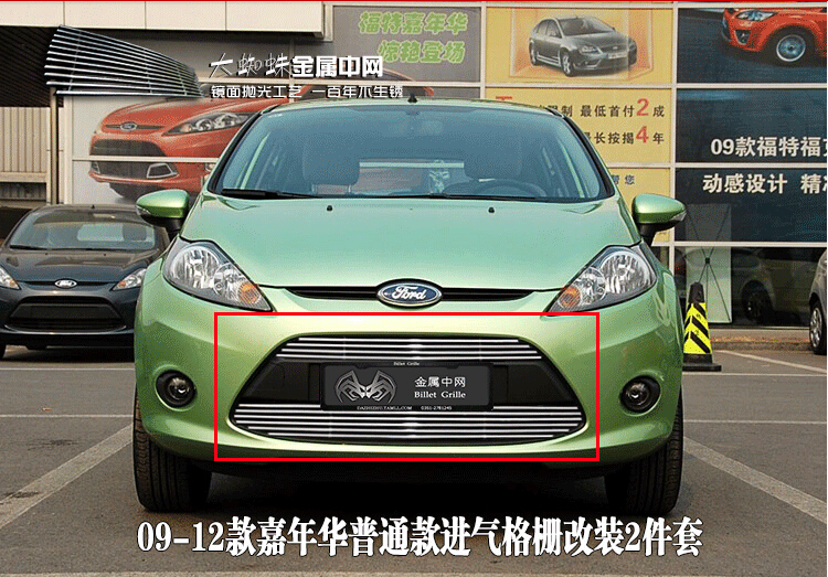 Hatchbac High quality stainless steel Front Grille Around Trim Racing Grills Trim For 2009-2012 Fiesta 5dr