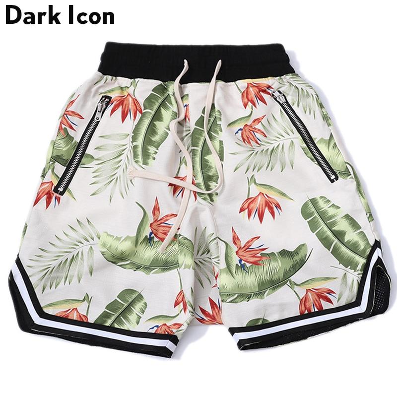 Full Printed Drop Crotch Shorts Men 2018 Summer Double Layer Mesh Inside Loose Style Hip Hop Shorts Men's Shorts 3 Colors