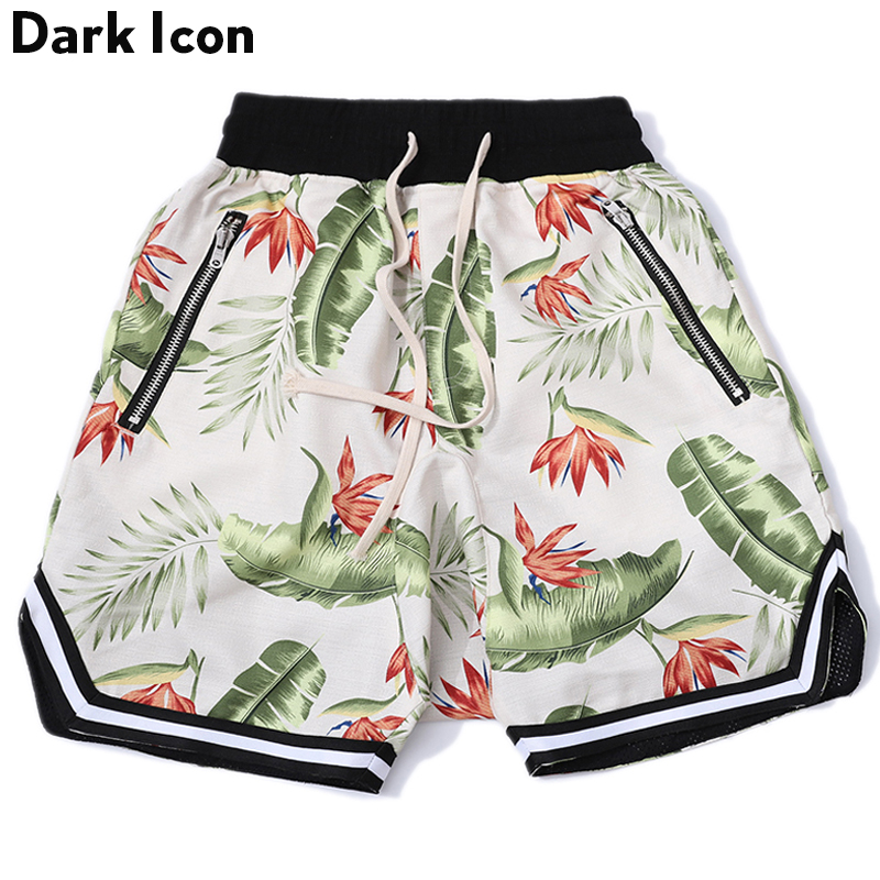 Full Printed Drop Crotch Shorts Men 2018 Summer Double Layer Mesh Inside Loose Style Hip Hop Shorts Men's Shorts 3 Colors