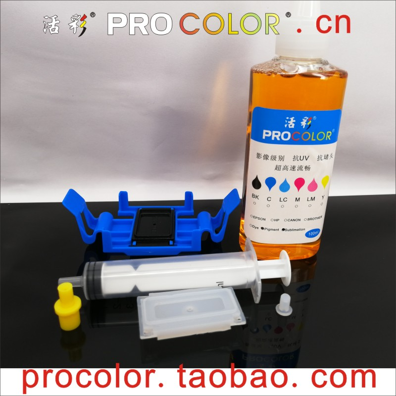 Printhead pigment ink Cleaning clean liquid Fluid Tools For <font><b>HP</b></font> hp952 711 <font><b>952</b></font> 954 8720 8725 8728 8730 8740 T120 T520 printer <font><b>Head</b></font> image