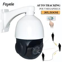 Безопасности H.265 POE 5MP Автоматическое отслеживание PTZ камера-трекер ИК высокой Скорость купол 5 Мегапикселей IP Камера 30X зум IP66 P2P аудио в