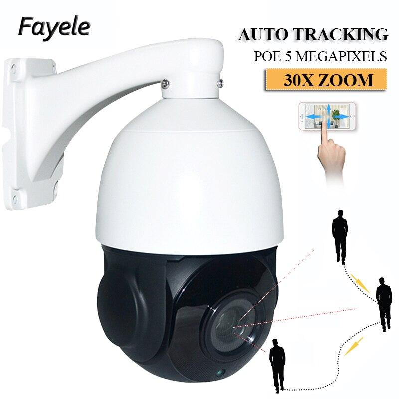 Sécurité H.265 POE 5MP Suivi Automatique PTZ Caméra Tracker IR Haute Vitesse Dôme 5 Mégapixels IP Caméra 30X ZOOM IP66 p2P Audio in Out