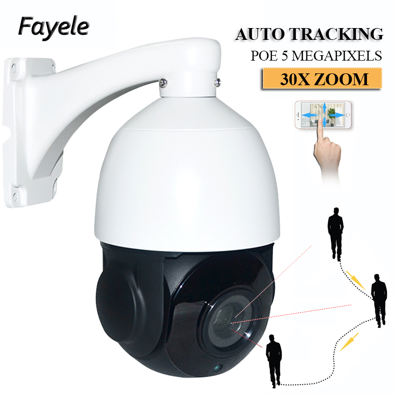 Security H.265 POE 5MP Auto Tracking PTZ Camera Tracker IR High Speed Dome 5 Megapixels IP Camera 30X ZOOM IP66 P2P Audio in Out цены