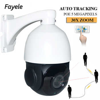 Security H.265 POE 5MP Auto Tracking PTZ Camera Tracker IR High Speed Dome 5 Megapixels IP Camera 30X ZOOM IP66 P2P Audio in Out - DISCOUNT ITEM  20% OFF All Category
