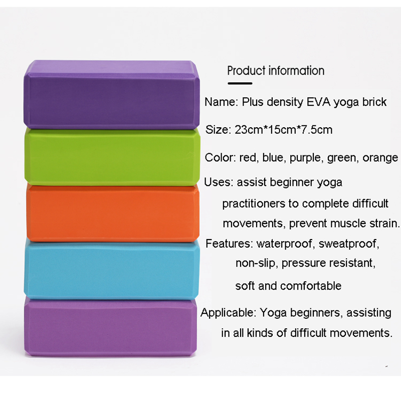 5 Colors Pilates EVA Yoga Block Brick Sports Exercise Gym Foam Workout Stretching Aid Body Shaping Health Training (24)