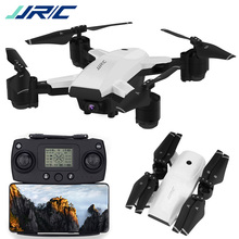 JJR/C JJRC H78G GPS Drone with Camera 1080P HD Wide Angle Quadrocopter Helicopter Remote Control 15 Mins Action Time