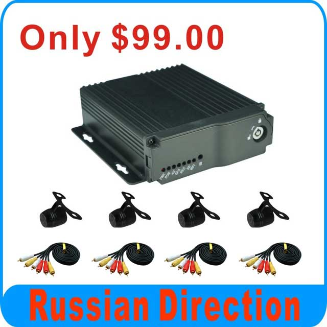 Russia Free shipping cheap CAR DVR with 4 cameras kit, DIY installation, used for taxi,bus,driving school car,Russian language russia 1 channel car dvr support 64gb taxi private car dvr for private car