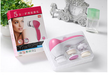 5 in 1 Electric Silicone Facial Cleansing Brush Sonic Vibration Massage Rechargeable Smart Ultrasonic Face Cleaner