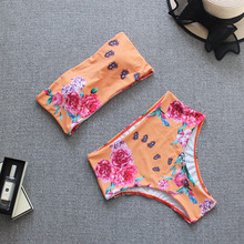 Women Bikini Set Bandeau Stripe High Waist Print Flower Rainbow