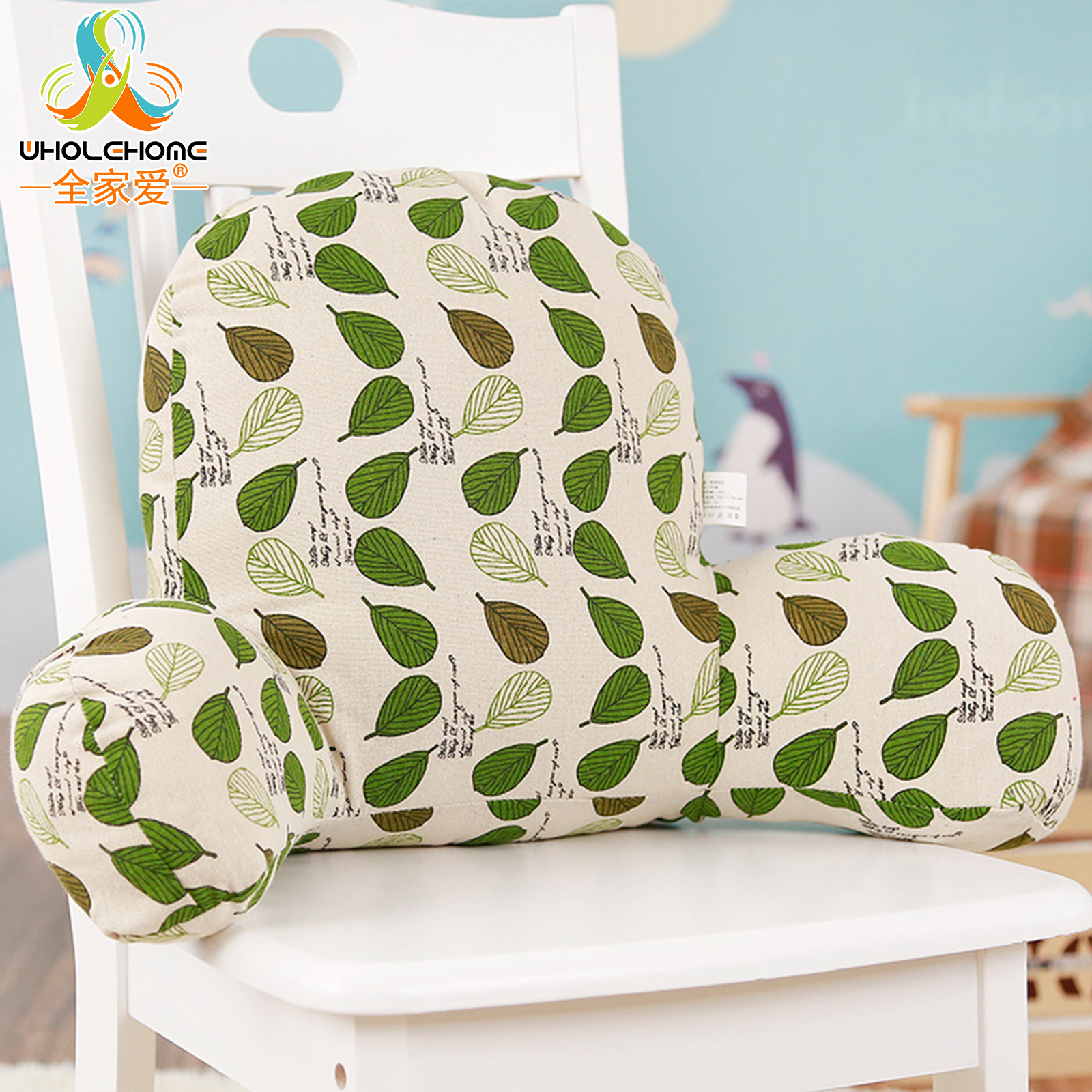 Home Backrest Cushion Decor 1 Piece Cotton Linen Arm Back Support Sofa Cushion with Washable Leaves Plaid Printed Pillow Decor ...