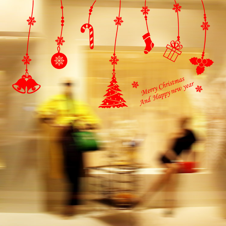 Modern wall art home decoration removable wall stickers Christmas ...
