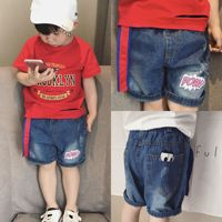 2017 New Hot Sale Cartoon Printed Boys Girls Shorts Fashion Summer Kids Children Denim Jeans Shorts for Girls 3T-8T