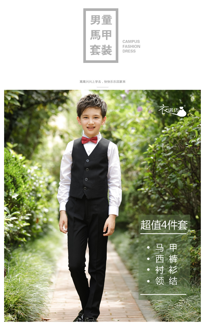 2017 Promotion Big Boys Vest Clothing Set Children Leisure Clothes Kids Wedding Prom Suits Christmas Costumes For Tie Shirt (13)
