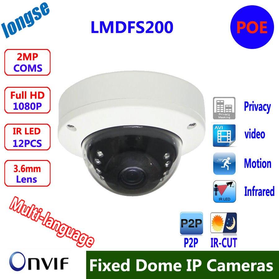 POE IP Camera HD CCTV Camera Security Network Cam Mini video surveillance Dome camera 2MP Android IOS H.264 ONVIF2.0 P2P free shipping poe 2 0mp onvif h 264 hd surveillance camera 22 ir pan tilt waterproof dome security ip network cctv camera 1080p