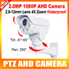 "2MP Waterproof HD1080P PTZ AHD Camera CCTV Outdoor 1/3"" Sony Exmor CMOS Sensor,4X Optical Zoom,IR 30M"