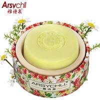 Arsychll Chamomile Beely Repair Body Lotion Exfoliating Moisturizing Skin Care Body Whitening Cream