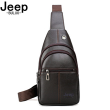BULUOJEEP модный бренд для мужчин груди мешок мужчин's Crossbody сумки на плечо высокое качество путешествия Прямая доставка разделение кожаные сумочки