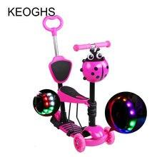 Детский самокат 5 в 1 искусственная кожа 3 колеса мигающий качающийся