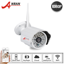 1080 P Sony датчик 25fps Onvif H.264 HD Открытый 48 ИК беспроводные Сети, Ip-камеры CCTV Камеры Безопасности WI-FI С Дистанционным просмотр