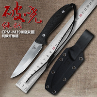 CPM M390 steel knife fixed blade pure carbon fiber straight knife 60 HRC high hardness outdoor survival camping knifes tools