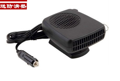 24v Car Heater Windshield Defroster Large Trucks Electric Heaters