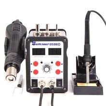Cyfrowy 2 w 1 dmuchawa gorącego powietrza ciepła lutownica z uchwytem pistoletowym 8586D SMD przeróbka BGA lutowania stacja rozlutownicy 110V 220V naprawa spawalnicza