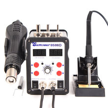 Digital 2 in 1 Hot Air Blower Heat Gun Solder Iron 8586D SMD BGA Rework Soldering Desoldering Station 110V 220V Welding Repair