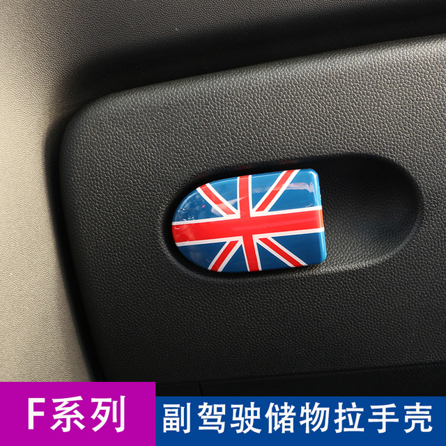 1 pcs Copilot storage handle decoration stickers car styling car stickers badge for BMW MINI F54 F55 F56 F60 F57