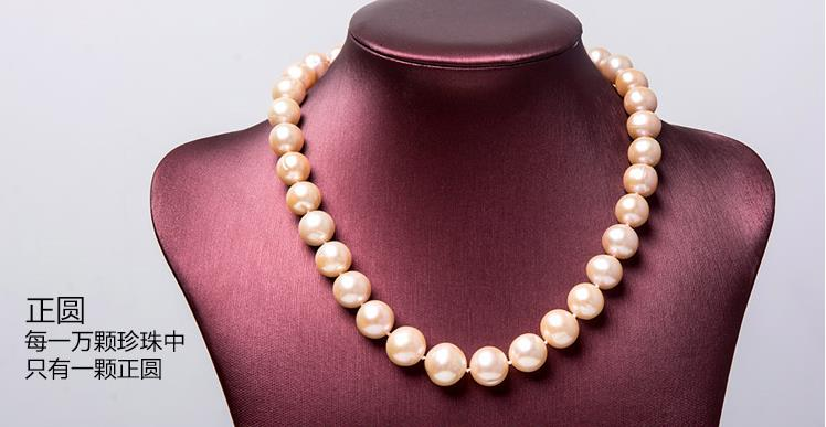 AAA 1810-11mm REAL NATURAL round south sea GOLD PINK pearl necklace 14K goldAAA 1810-11mm REAL NATURAL round south sea GOLD PINK pearl necklace 14K gold