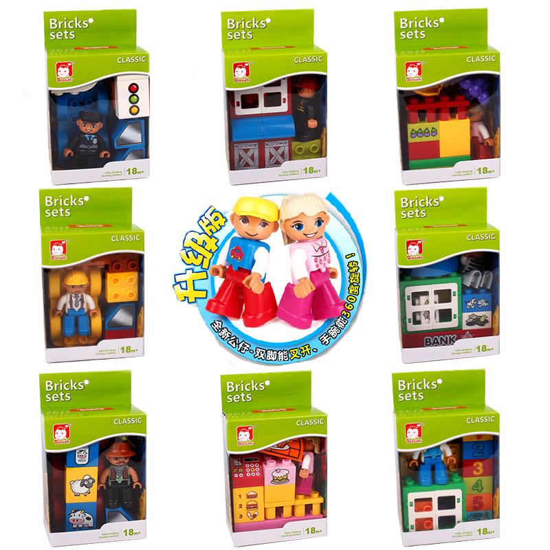 Original Classic Big Particles Building Block family Figure Creative Diy Toys for children Compatible with Duplo house Set Brick free shipping manor 3 diy enlighten block bricks compatible with other assembles particles