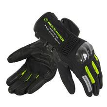 ROCK BIKER Winter Motorcycle Gloves Warm Motocross Racing Motos Motorbike Cycling Glove luvas Guantes M L XL Black Green Red