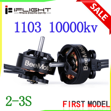 iFlight 1103 10000KV Brushless Motor 2-3S 1.5mm Hole for FPV Racing Drone DIY RC Models Quadcopter Multicopter Spare Parts