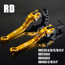 Foldable CNC Motorcycle Brake Clutch Levers For Yamaha RD250 A/B/C/D/E/F RD250LC RD350LC RD400 C/D/E/F RD 250 350 400 LC