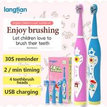 hot deal buy langtian child sonic electric toothbrush ultrasonic whitening teeth vibrator children's tooth brush dental care oral hygiene