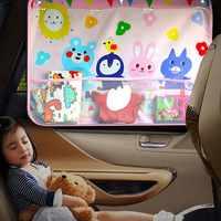 Cute Cartoon Car Windshield Car Sun Shade Curtains Rear Side Window Sunshade Protect Window Curtains Car Styling