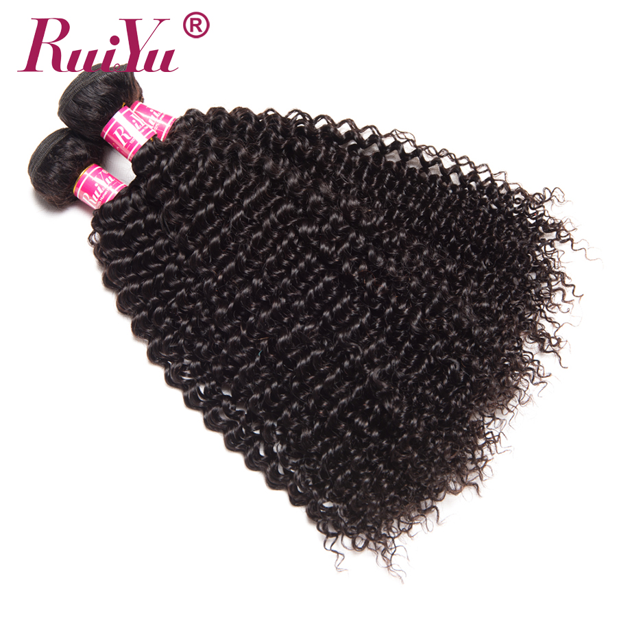RUIYU Hair Afro Kinky Curly Bundles Peruvian Curly Human Hair Weave Bundles Naturfarve Non Remy Hair Extensions 1/3/4 Stk.