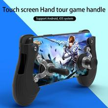 DSstyles Gamepad Android Sucker Rocker Touch Screen  Mini Size Pro Phone for IOS Games Controller