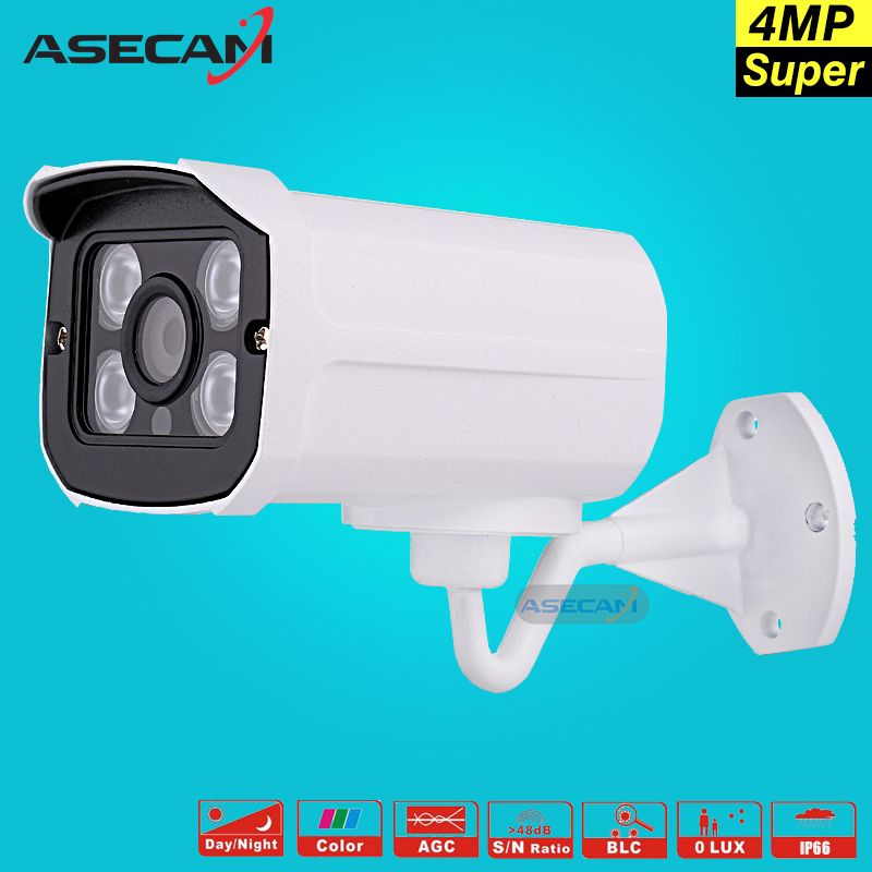 Super 4MP Full HD AHD Security Camera Metal Bullet Outdoor Waterproof 4* Array infrared Surveillance Camera OV4689 chip super 4mp full hd ahd security camera metal bullet outdoor waterproof 4 array infrared surveillance camera ov4689 chip