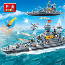 BanBao Cruiser Carrier Military Army Building Blocks Compatible With other Educational Bricks Boy Kids Children Toy Model 8241