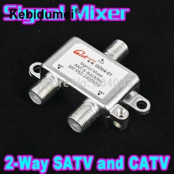 5pcs 2 Ways Satellite Splitter ANT SAT VHF UHF Signal mixer digital satellite TV CATV DVB Switch Combiners diplexers Cable