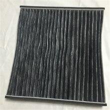 Углерода воздушный фильтр C35518 для Toyota/Lexus 2001-2005 GS300 GS430 LS430 SC430 серый OEM: 87139-50030 C35518