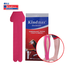 Kindmax Healthcare Precut Calf & Ankle Tape Sport Therapy Muscle Kinesiology For Football Basketball
