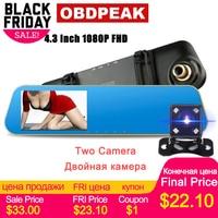 4.3 1080P Car Rearview Mirror Car DVR Mirror Full HD Dual Dash Camera Car Video Camera Dual Len Mirror Dashcam video camera