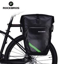 Rockbros Bicycle Rack Bag Full Waterproof High Capacity Mountain Bike Accessories Cycling Rear Basket Panniers Bike Luggage Bags