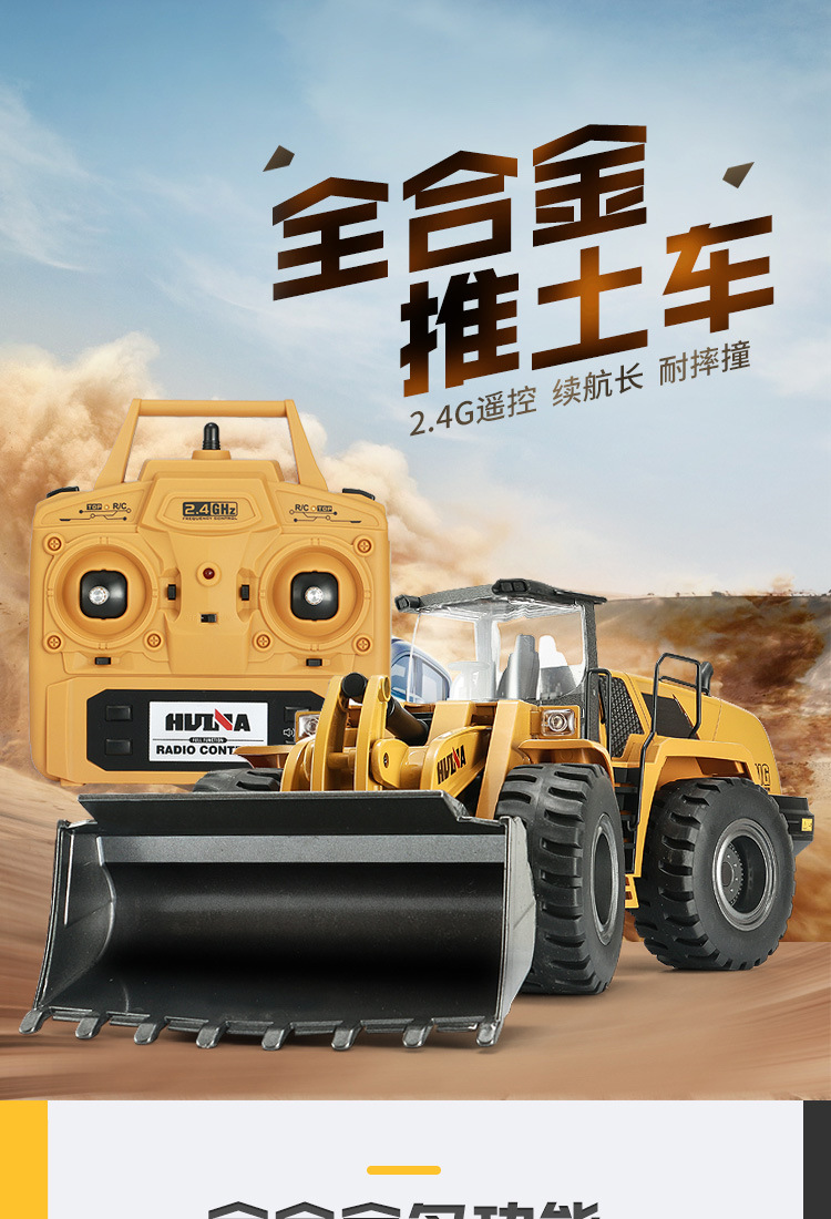 HUINA 583 large remote control loader electric all-alloy construction  vehicle model toy screw screw bulldozer