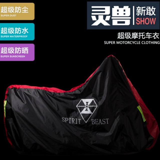 Spirit Beast motorcycle cover clothing dust sunscreen Retardant waterproof very cool 3sizes